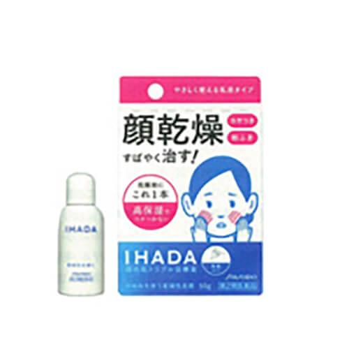 IHADA,イハダ,ドライキュア乳液