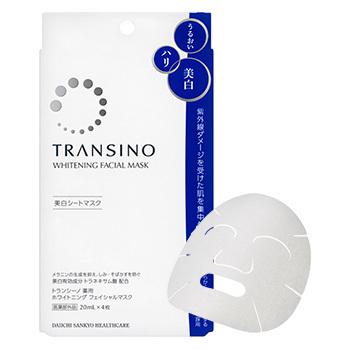 「トランシーノ 薬用ホワイトニングフェイシャルマスク」