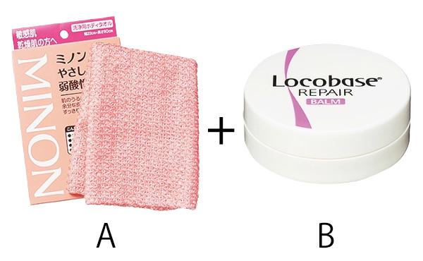 ミノンやさしく洗う弱酸性タオル,ロコベースリペア かかとケアバーム,第一三共ヘルスケア,