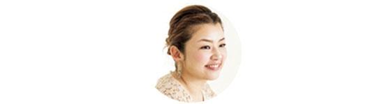 エステティシャン 髙橋ミカさん