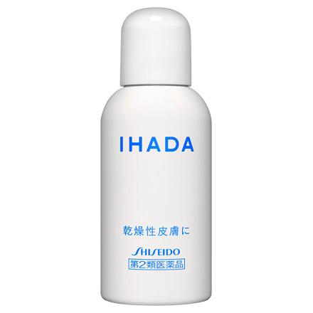 IHADA(イハダ)「ドライキュア乳液」