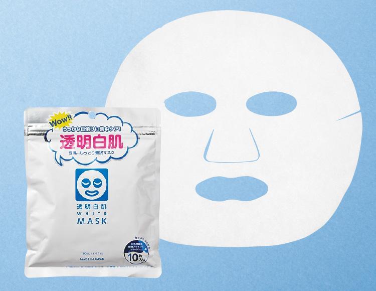 ホワイトマスクN