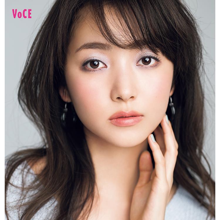 VOCE2018年3月号 佐藤優津季