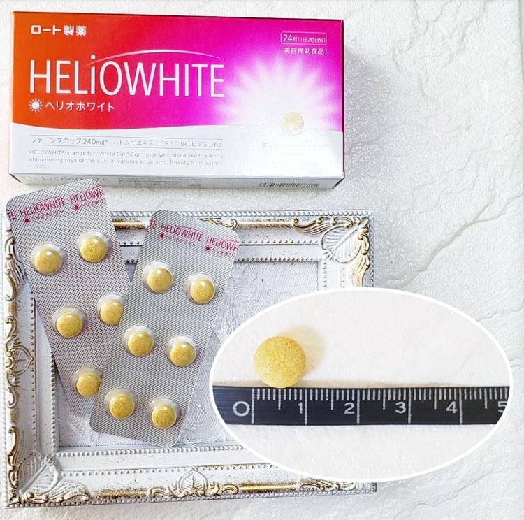 ヘリオホワイト 24錠