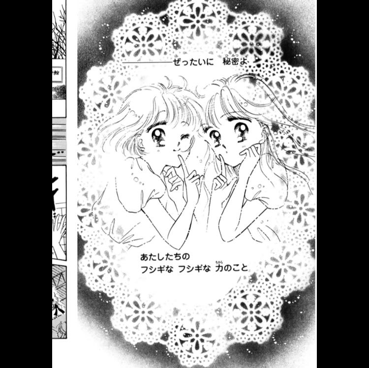 ミラクル☆ガールズ