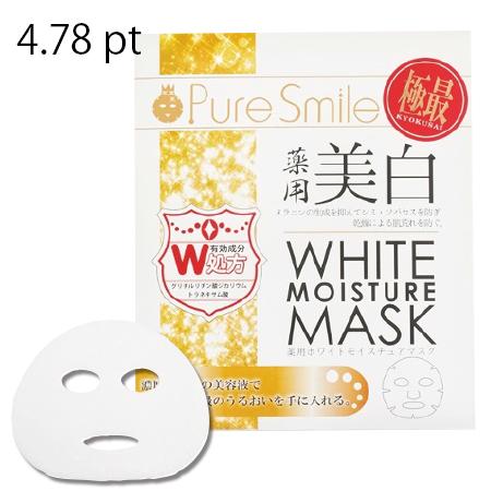 ピュアスマイル 薬用ホワイトモイスチュアマスク,サンスマイル,