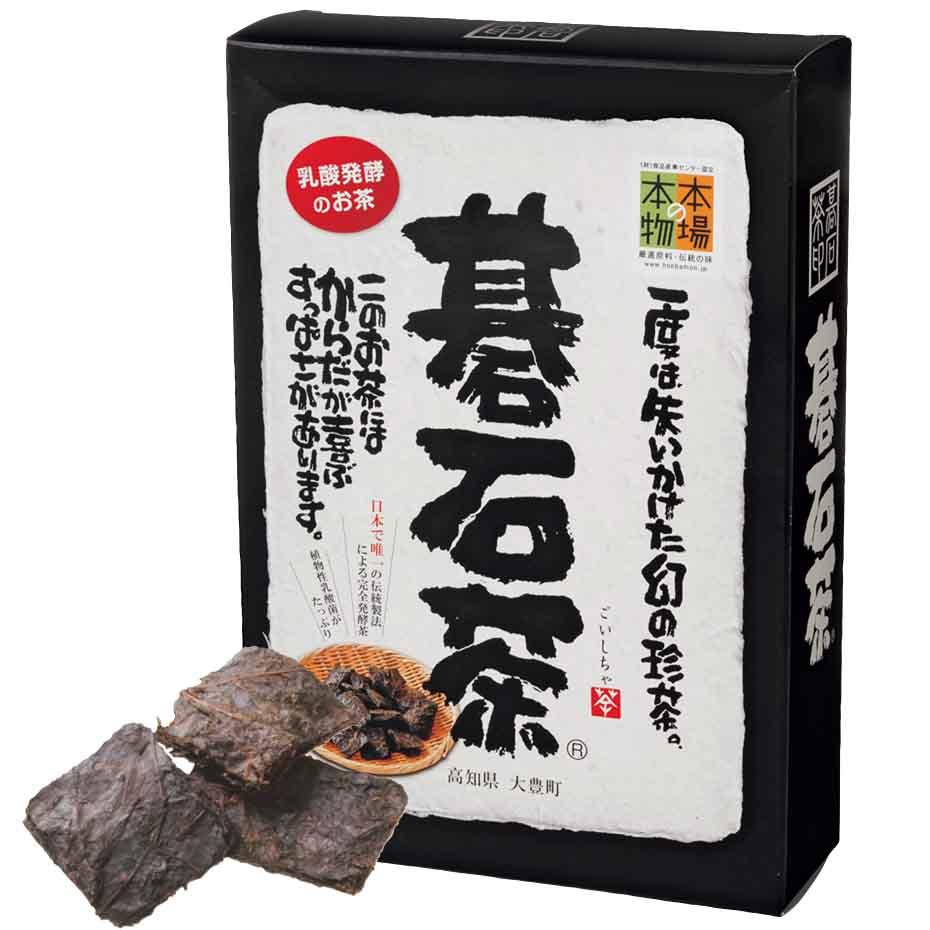 食物性発酵茶 碁石茶