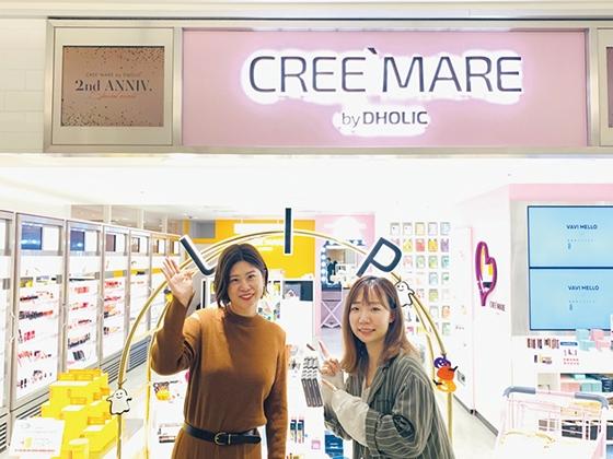 韓国コスメショッピングクルーズ
