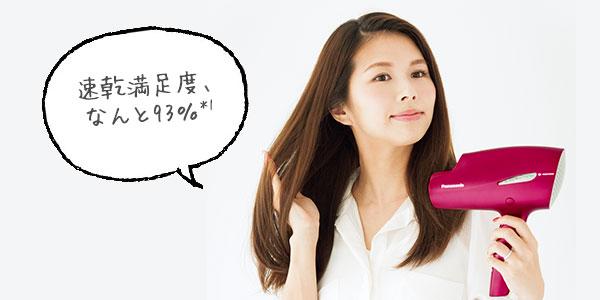 VOCEST!GOLD 026 中野英菜さん