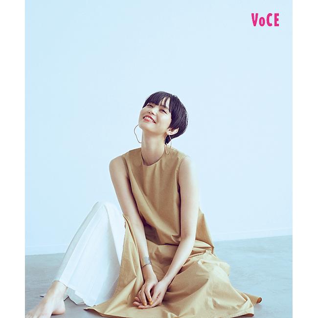 VOCE2019年3月号 比留川游