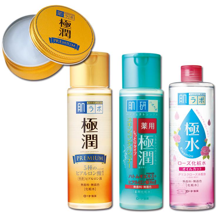 極潤プレミアムヒアルロンオイルジェリー,極潤プレミアムヒアルロン液,薬用極潤スキンコンデョショナー しっとりタイプ,肌研 極水ローズ化粧水