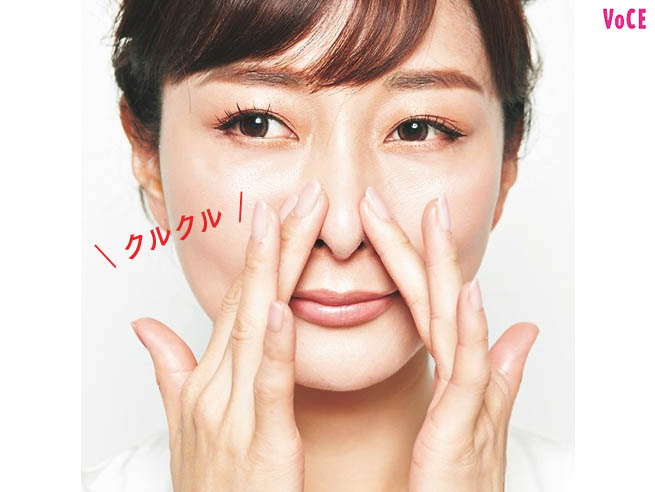 VOCE2019年3月号 石井美保
