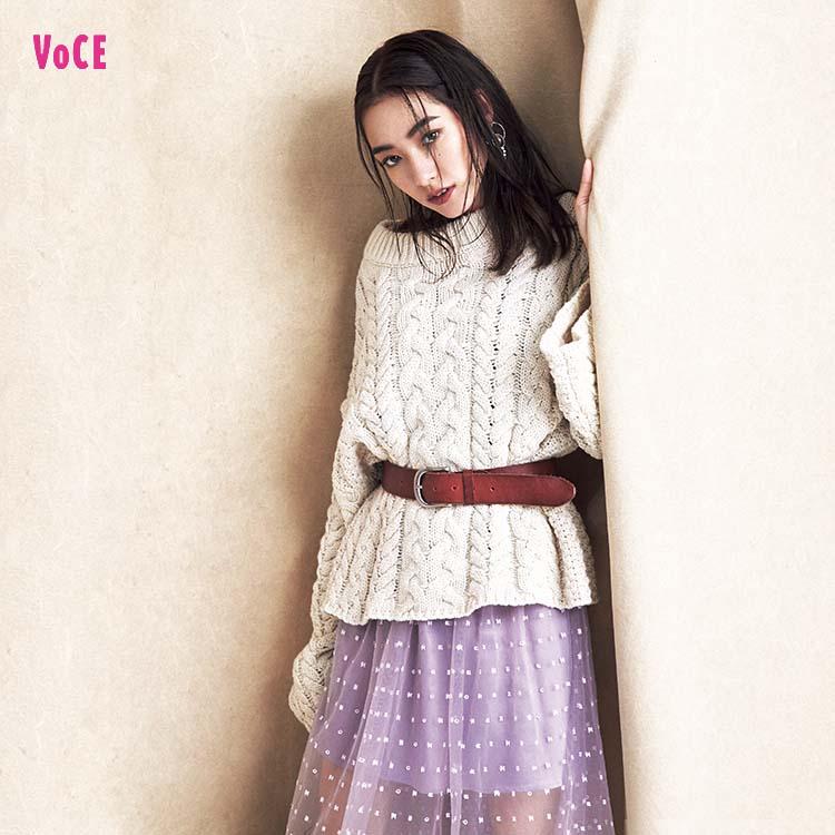 VOCE2018年10月号 吉田沙世