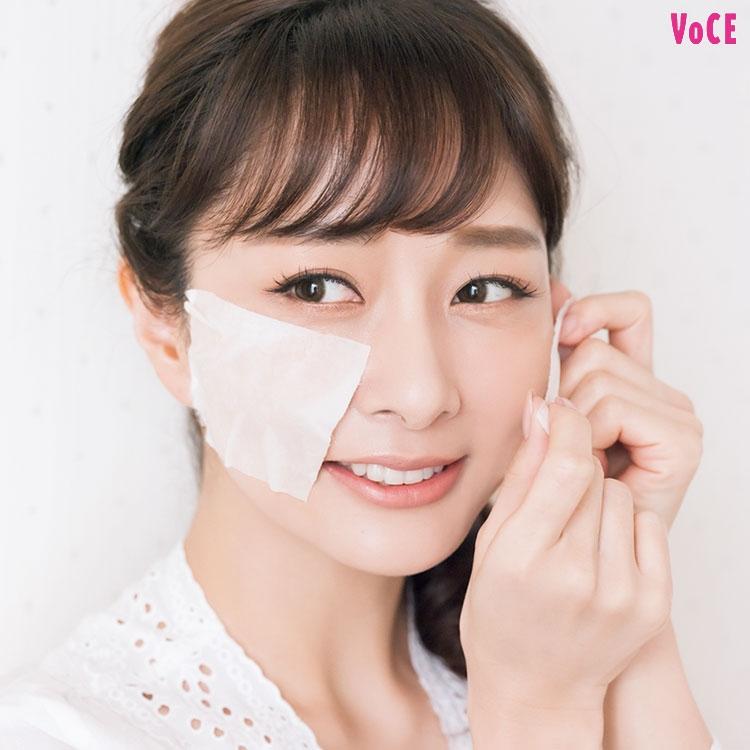 VOCE2020年2月号 石井美保