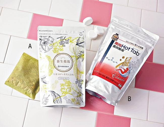 養生薬湯、薬用ホットタブ 重炭酸湯Classics