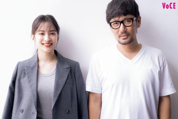 VOCE2020年10月号 広瀬すず、河北裕介