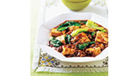 青梗菜入り麻婆豆腐