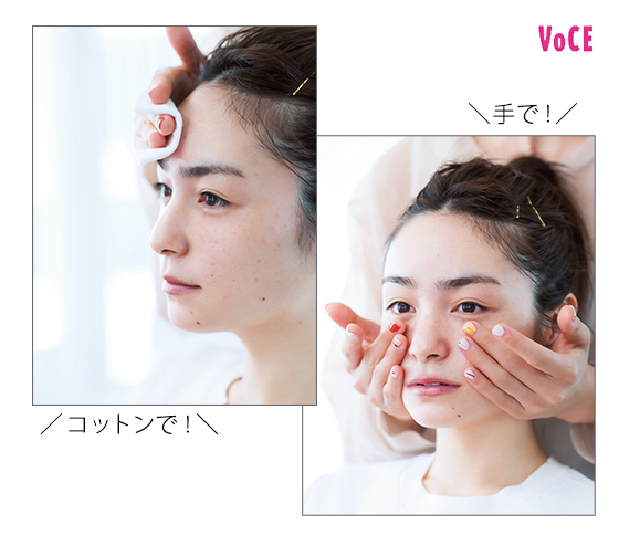 VOCE2019年9月号 松原菜摘(VOCE専属)
