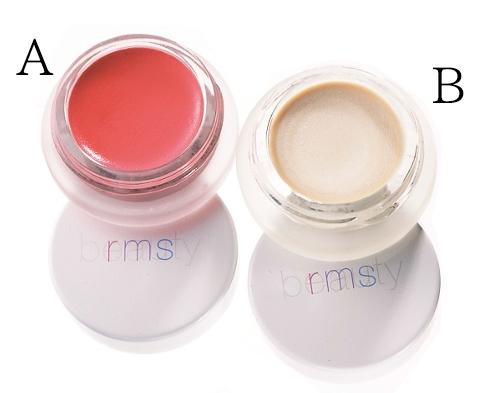 rms beauty リップチーク スマイル,ルミナイザー
