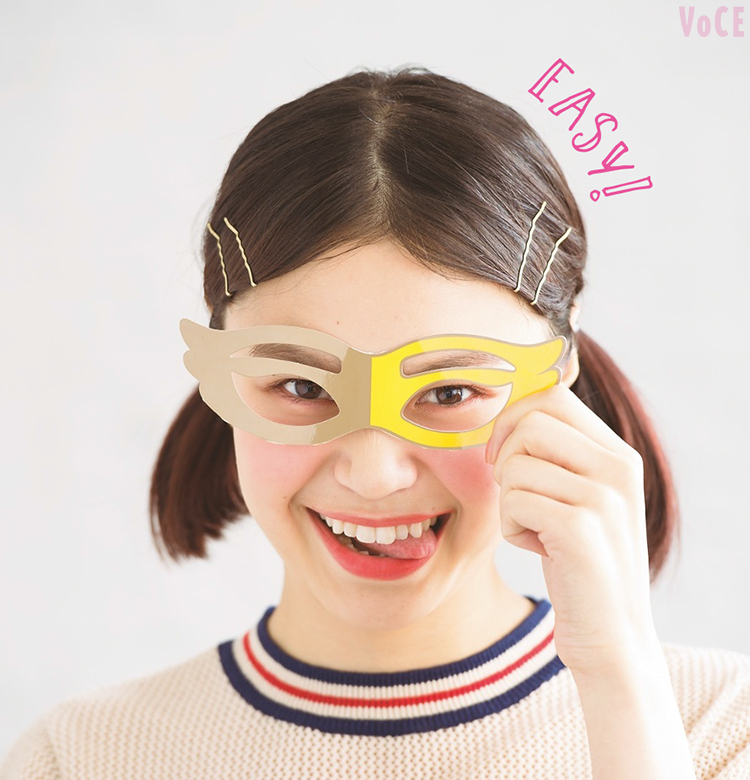 チップオン VOCE3月号,野崎智子,アイブロー ナチュラルブラウン