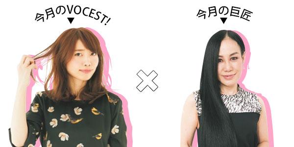 左:VOCEST! 007 酒井ありさ右:AMATA 美香さん