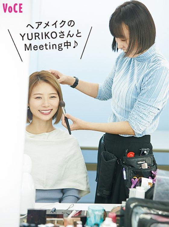 VOCE2020年3月号 朝日奈央
