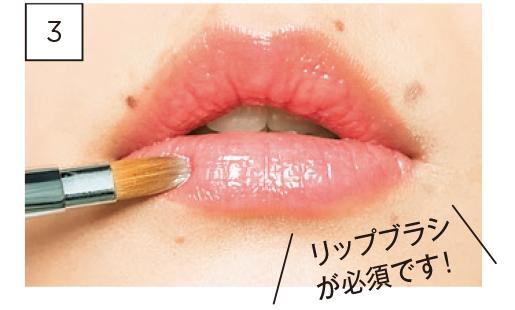 VOCE6月号,石原さとみ,リップ,唇