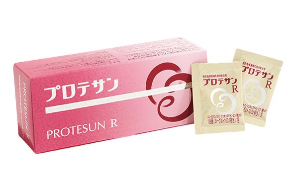 プロテサンR
