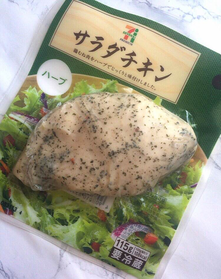voce,鶏ジュース,小田切ヒロ,