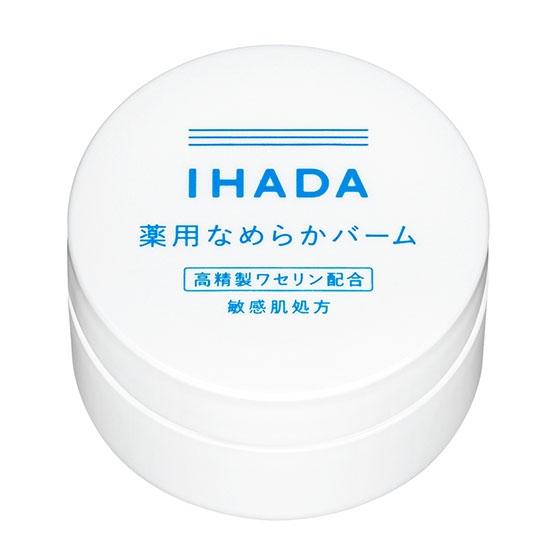 IHADAの「薬用クリアバーム」