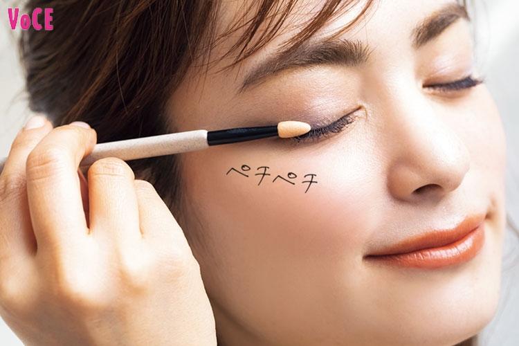 VOCE2020年3月号 松原菜摘