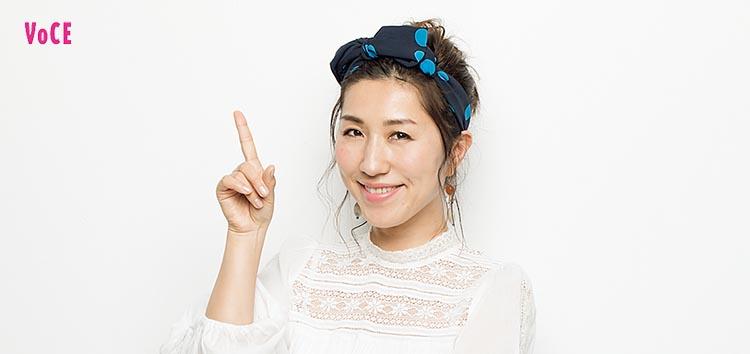 VOCE2018年6月号 長井かおり