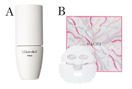 ポーラ ホワイトショット CX,HACCI シートマスク,