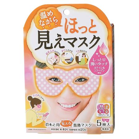 温活女子会プロデュースほっと見えマスク