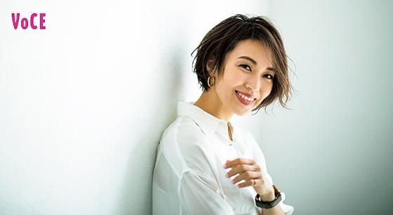 VOCE2020年1月号 小山田早織