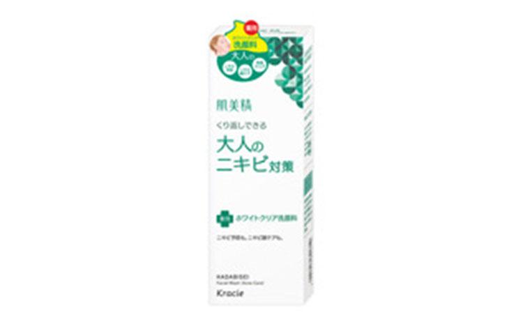 大人のニキビ対策 薬用ホワイトクリア洗顔料