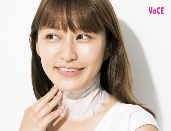 VOCE2019年9月号 枡田絵理奈