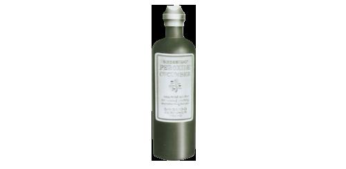 過酸化水素キューカンバー