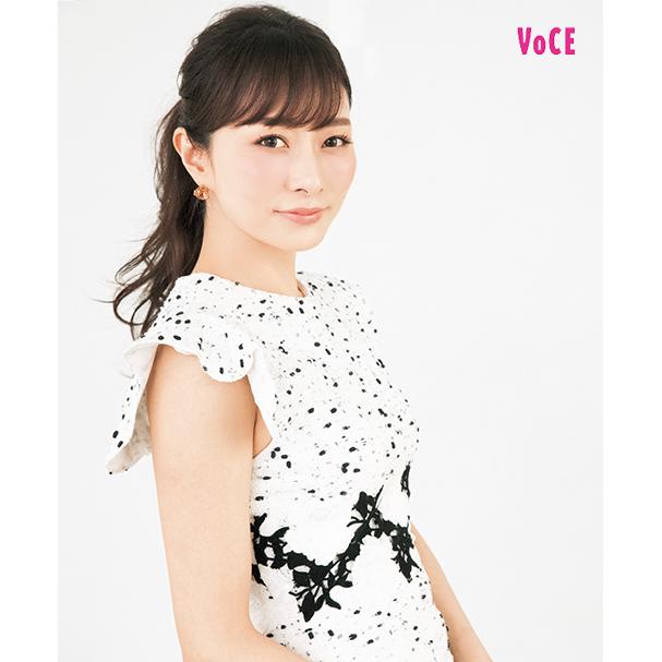 VOCE2018年5月号 石井 美保