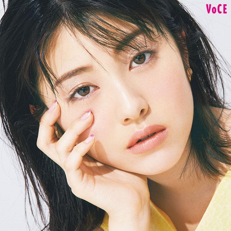 VOCE2020年6月号 浜辺美波
