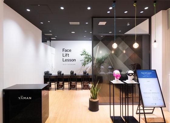 ヤーマン Face Lift Lesson スタジオ