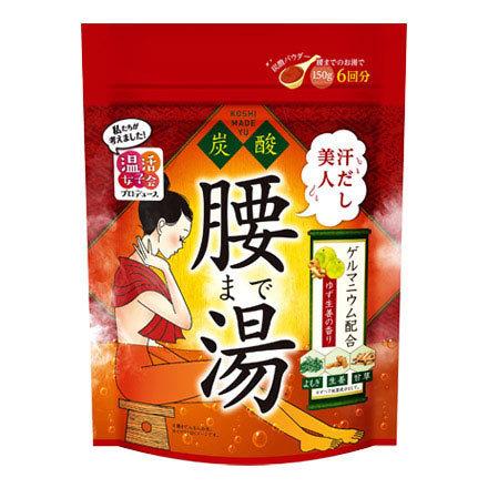 温活女子会プロデュース「腰まで湯 汗だしタイプ ゆず生姜の香り」