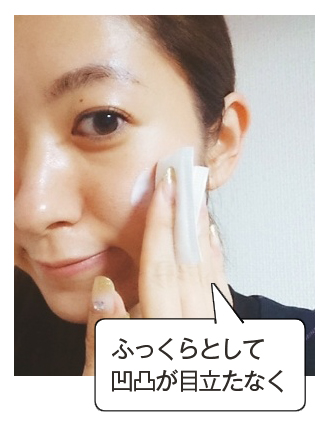 VOCE4月号,山下貴美さん,VOCEST!