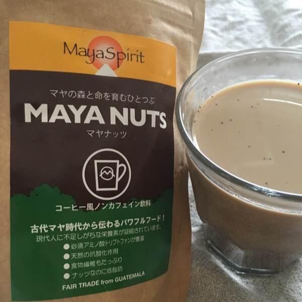 スーパーフード,マヤナッツ,マヤナッツ コーヒー風,