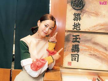 VOCE2019年4月号 桐谷美玲