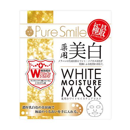 ピュアスマイル 薬用ホワイトモイスチュアマスク極最