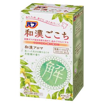 VOCE月間コスメランキング,ボディケア,バブ,和漢ごこち 月桂樹の香り,