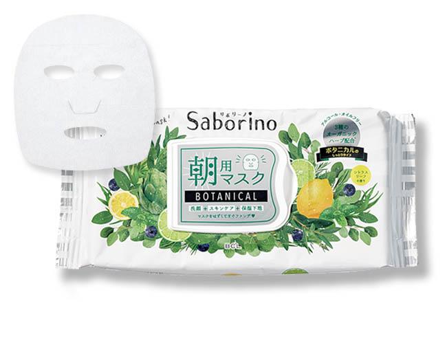 サボリーノ 目ざまシート ボタニカルタイプ