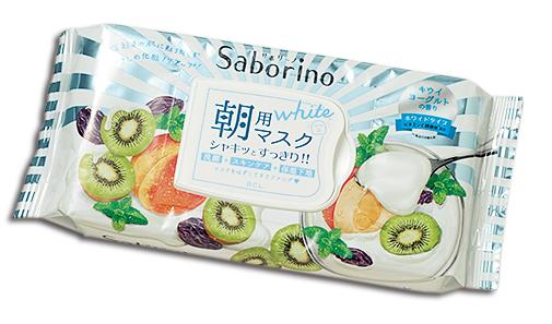 サボリーノ,目ざまシート フレッシュ果実のホワイトタイプ