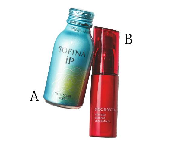SOFINA iP クロロゲン酸 飲料,アヤナス エッセンス コンセントレート,